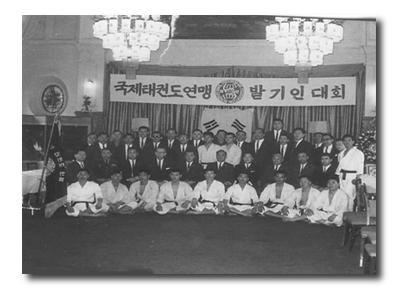1966年、ITF創設記念式典